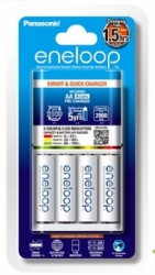d eneloop quick charger 4 aa 2000mah rechargeable battery balidiveshop 20180503084718  large